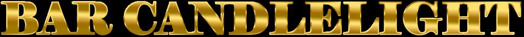 Bar Candlelight Schoten Logo